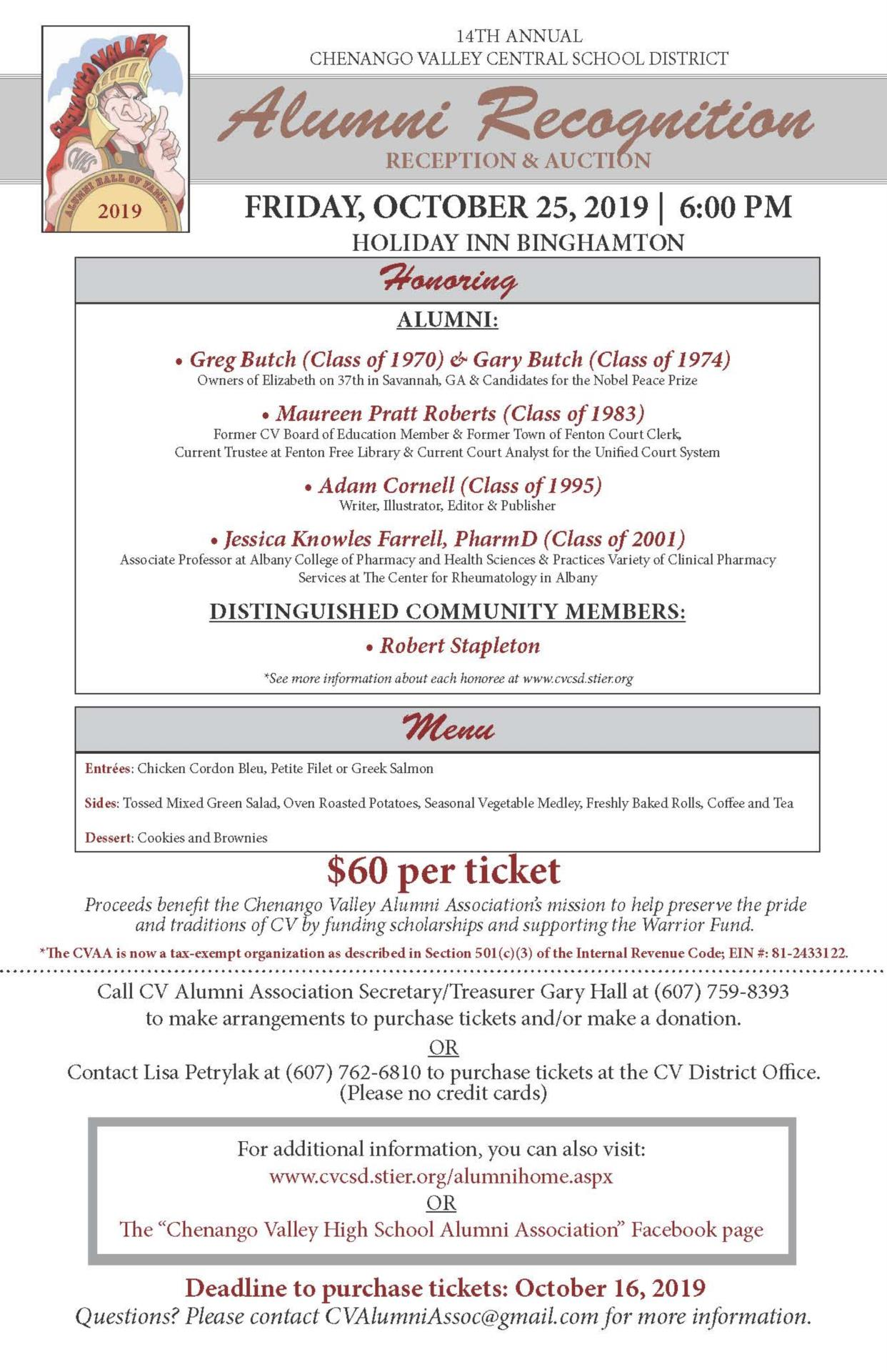 2019 Alumni Recognition Event Save the Date